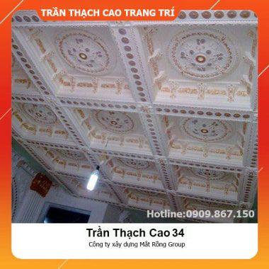 Trần Thạch Cao 34