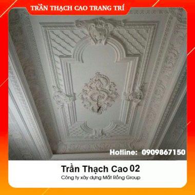 Trần Thạch Cao 02