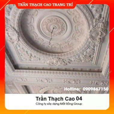 Trần Thạch Cao 04