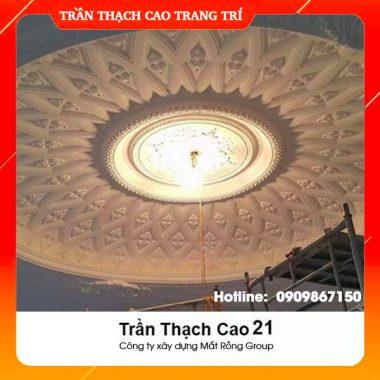 Trần Thạch Cao 21